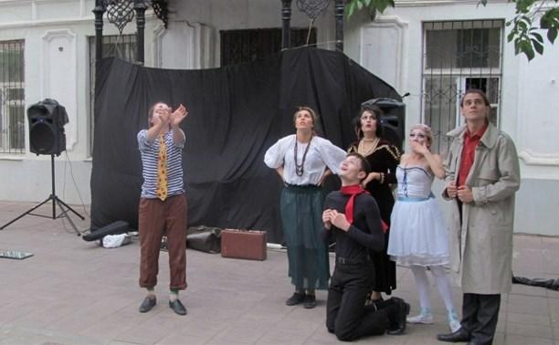 Оренбургский театр покажет тулякам уличный спектакль