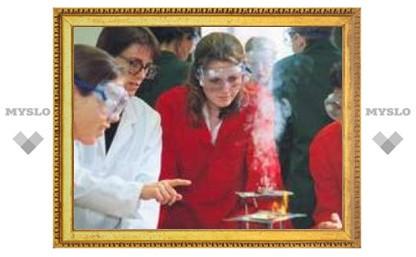 Тульских учителей химии поставили на учет в прокуратуру