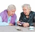 Пенсии у работающих пенсионеров будут расти