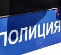 В Ефремовском районе двое мужчин выкрали силовой кабель