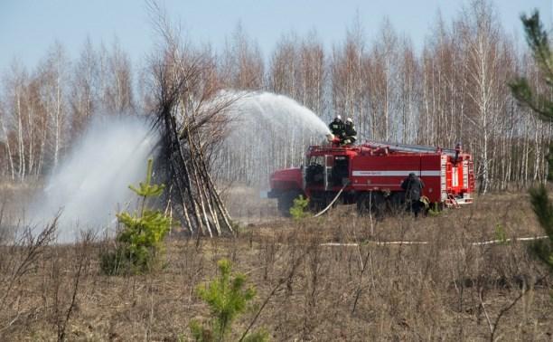 В Белёвском районе провели учения по тушению лесных пожаров