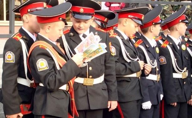 В России утвердили программу патриотического воспитания детей