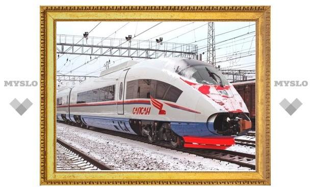Поезда в Тульской области станут скоростными?