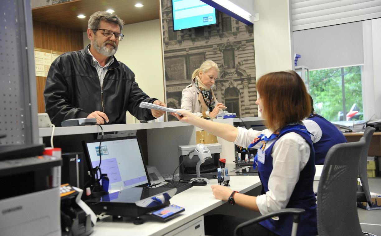 Туляки могут получить выплаты по больничным листам на почте