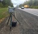 За нарушениями ПДД на тульских дорогах следят треноги