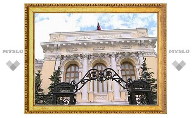 Банк России раскроет информацию о реальных владельцах российских банков