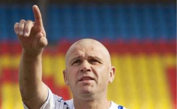 Легендарный тульский футболист Павел Шишкин выйдет на матч в честь своего юбилея