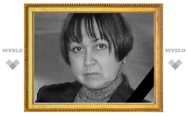 Скончалась Ольга Федоровна Ермакова