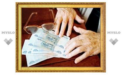 С 1 февраля пенсии вырастут на 6,6%