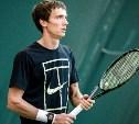 Андрей Кузнецов не пробился в финал теннисного турнира в Австралии