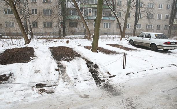 Городская администрация просит туляков соблюдать правила парковки