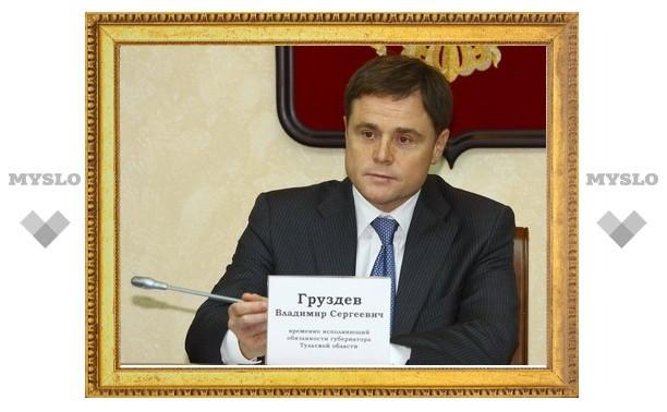 Владимир Груздев принесет тулякам пользу