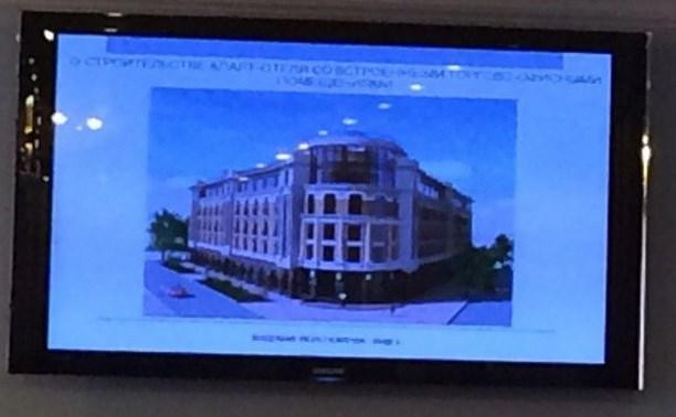 В Туле на ул. Ф. Энгельса построят апарт-отель