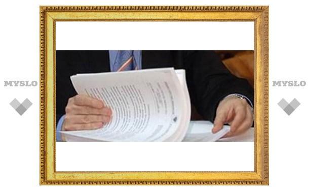 Тульские чиновники работали неправильно?