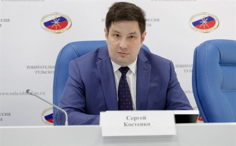 Глава тульского избиркома Сергей Костенко уходит в отставку