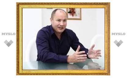 Позвони заместителю председателя облдумы