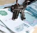 Квадратный метр жилья в Тульской области стоит 31 565 рублей