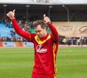 Артём Дзюба получил вызов в сборную России