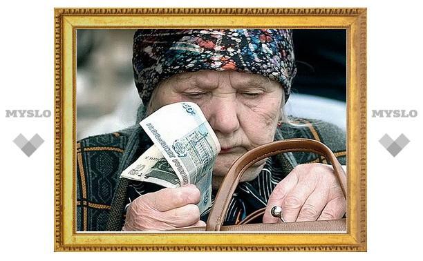 На сколько тульским пенсионерам повысили пенсии