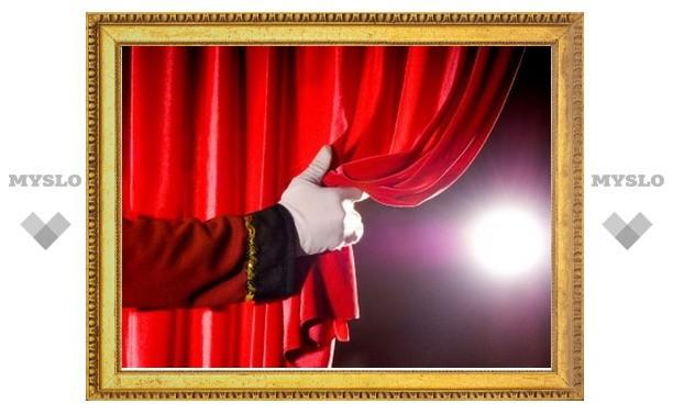 """Театр """"Эрмитаж"""" приглашает на премьеру"""