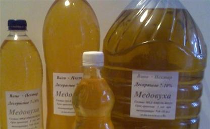 На Епифанской ярмарке незаконно продавали медовуху