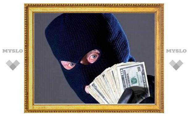 В Тульской области ограблен банк на 7 млн рублей