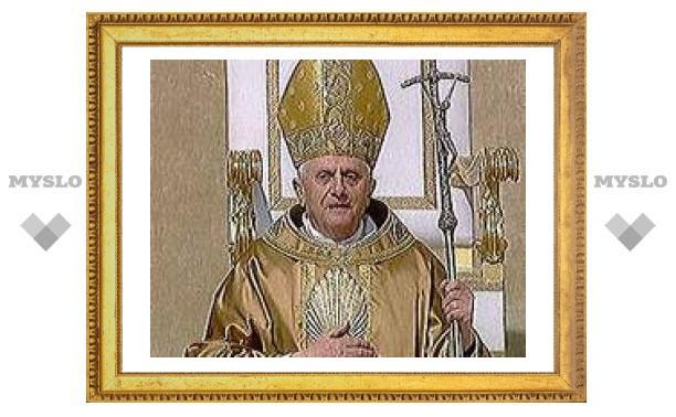 Бенедикт XVI изменил правила избрания Папы