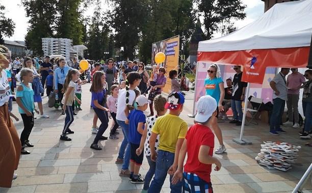 «Ростелеком» принял участие в праздновании Дня города Тулы и области