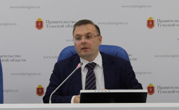 Павел Веселов подвел итоги Единого дня голосования в Тульской области