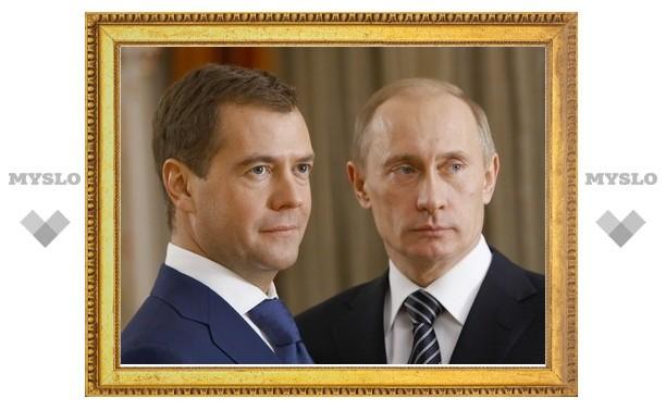 Медведев и Путин прибавили к расходам бюджета 3,6 триллиона рублей