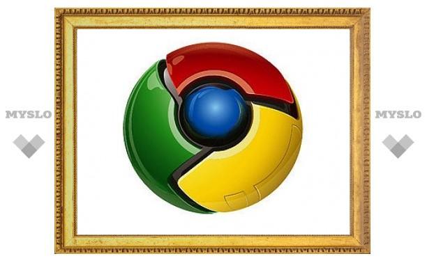 Вышел браузер Google Chrome 10