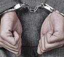 Наказание за хищение бюджетных средств могут ужесточить