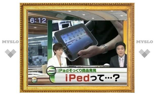 Китайцы выпустили планшет iPed