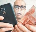 В России начали расти тарифы на сотовую связь