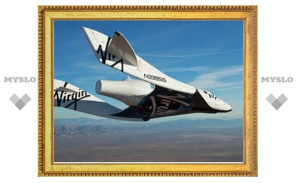 Частный космический корабль совершил первый самостоятельный полет