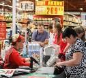 За полгода цены в Тульской области выросли на 10%