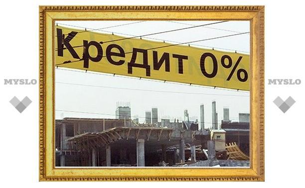Реклама «Кредит 0%» признана незаконной
