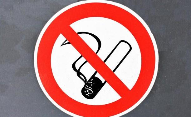 Предложения Минздрава: корпоративы без алкоголя и штрафы за курение на работе