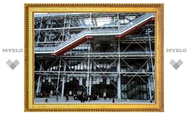 Центр Помпиду создаст передвижной музей