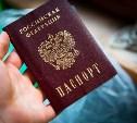 В Тульской области мужчина сжег паспорт и трудовую книжку коллеги