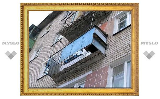 Какие балконы отремонтируют в этом году в Туле?