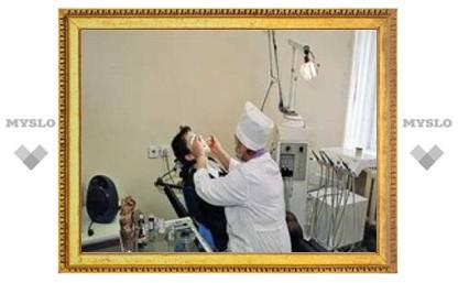 Туляки смогут лечить зубы за полцены