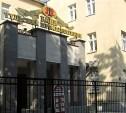 """ЦБ запретил банку """"Тульский промышленник"""" проводить операции по счетам физлиц"""