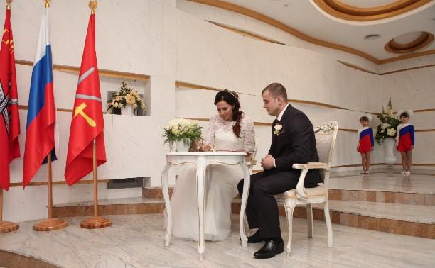 В День России в Тульской области 44 пары заключили брак