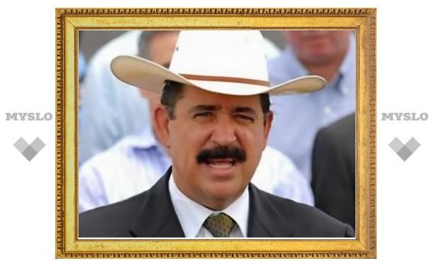 Cвергнутый президент Гондураса вернулся в страну