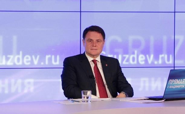Владимир Груздев поздравил туляков с Днем Конституции России