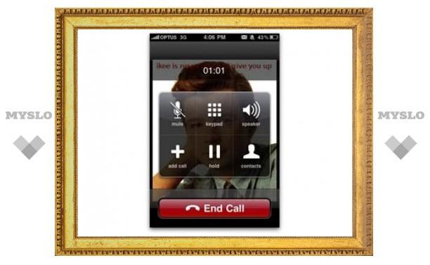 В смартфонах iPhone завелся первый червь
