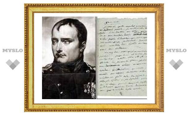 Дом Christie's продаст лучшую частную коллекцию писем