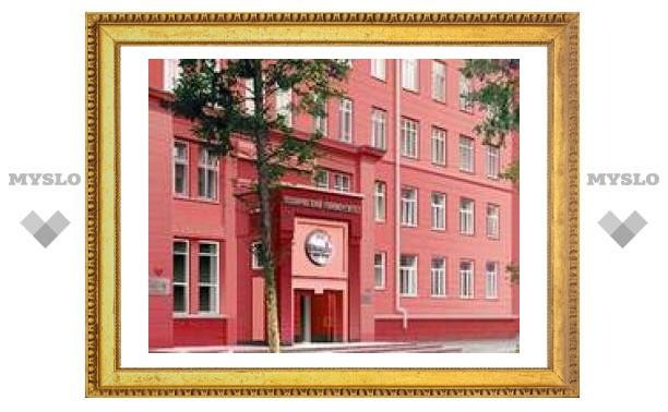 Новосибирских ученых обвинили в разглашении гостайны