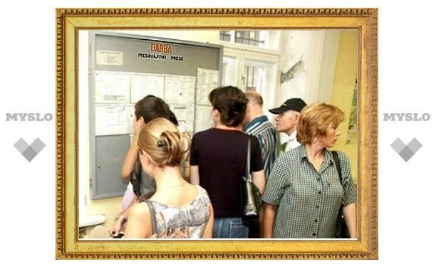 Тульские чиновники будут бороться с безработицей